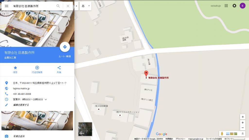googlemap-田島製作所